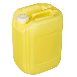 5 Gallon Translucent Yellow HDPE RT Series Jug 63 mm Neck Finish-Top View